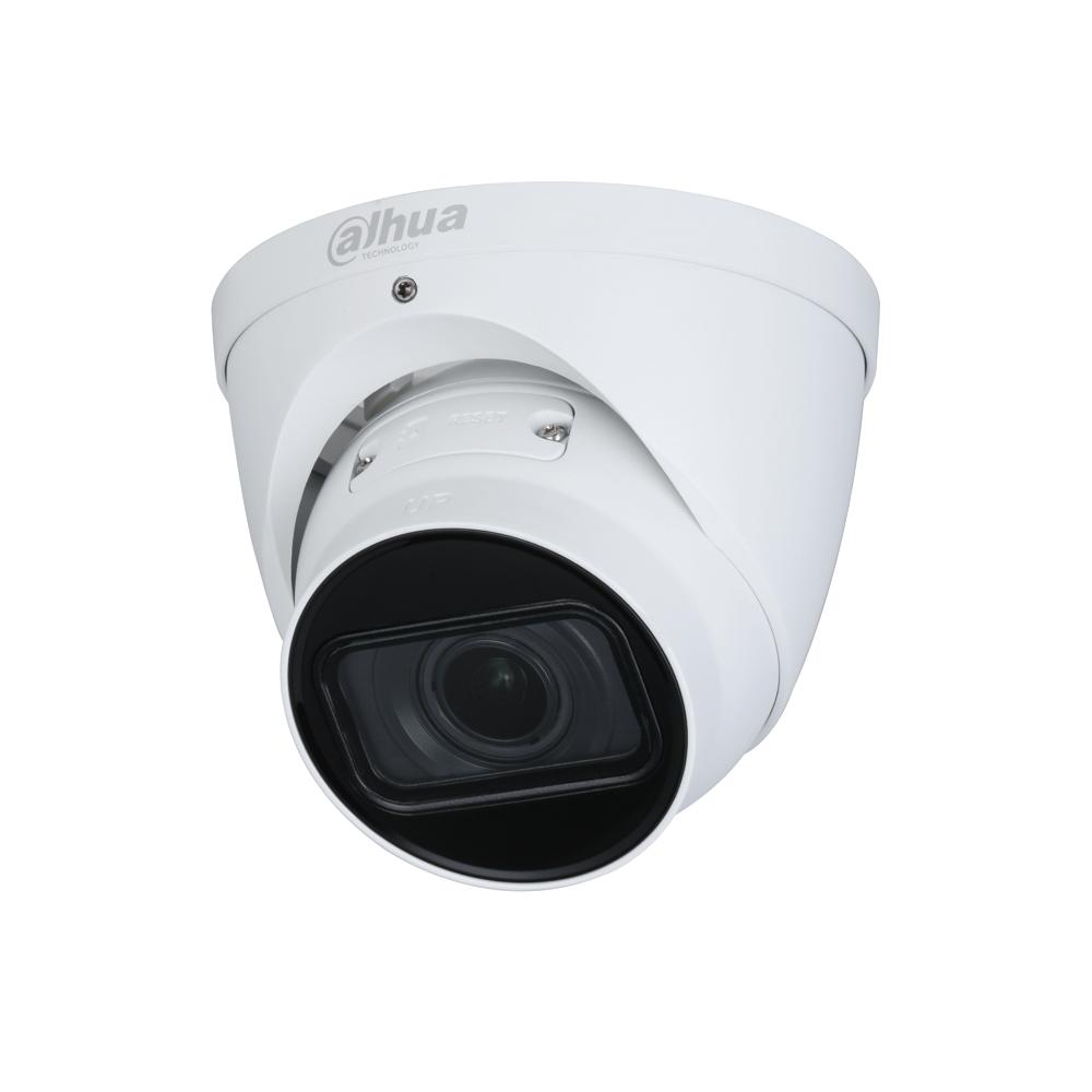 [XS] IPC-HDW2431T-ZS-S2
